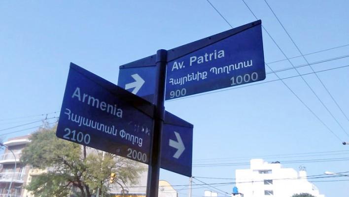 calle-armenia-1