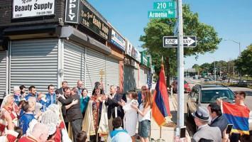 Armenia-calle Nueva York