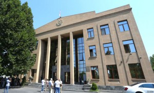 Corte-Armenia