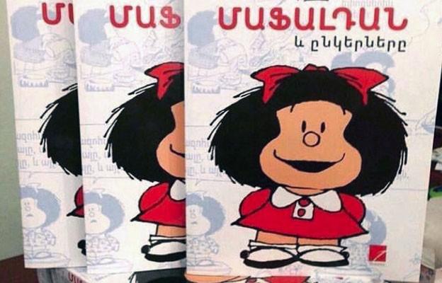 Mafalda-en-Armenia-