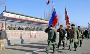 Base-rusa-1