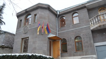Sede del Comité Central de la FRA en Stepanakert