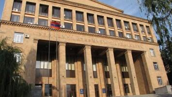 Universidad-Erevan