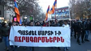 protesta-1-de-marzo