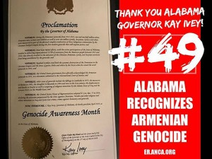 Alabama-becomes-49