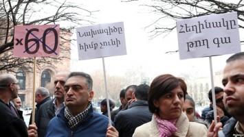 protestas-empleados-financieras